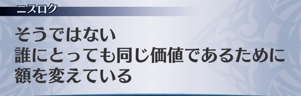 f:id:seisyuu:20191201183341j:plain