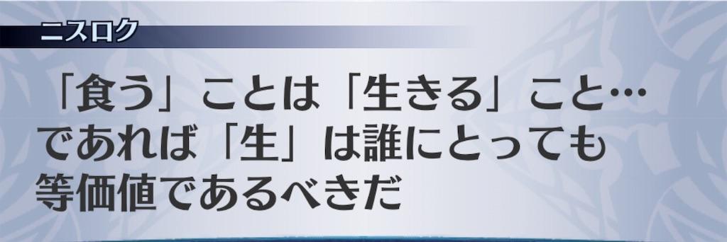 f:id:seisyuu:20191201183352j:plain