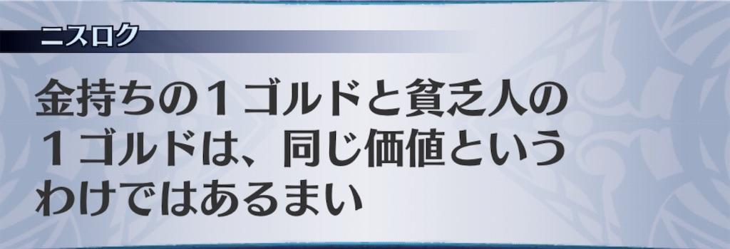 f:id:seisyuu:20191201183410j:plain