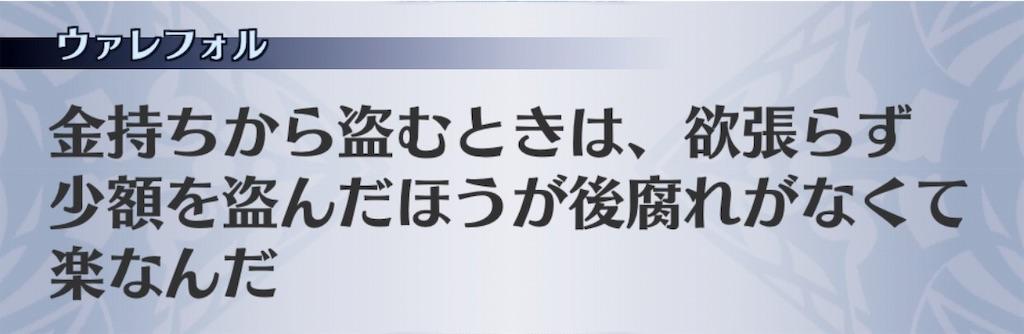 f:id:seisyuu:20191201183421j:plain