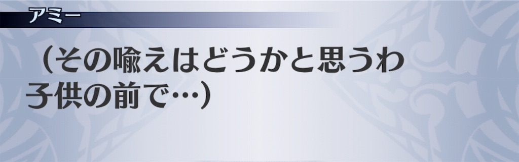 f:id:seisyuu:20191201183429j:plain