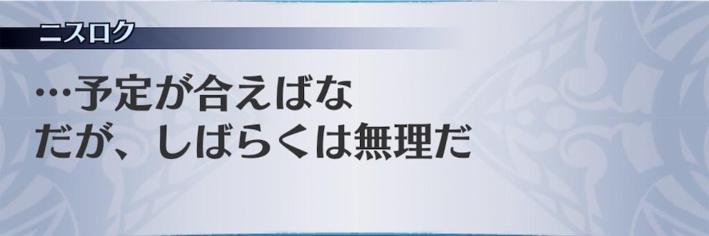 f:id:seisyuu:20191201183617j:plain