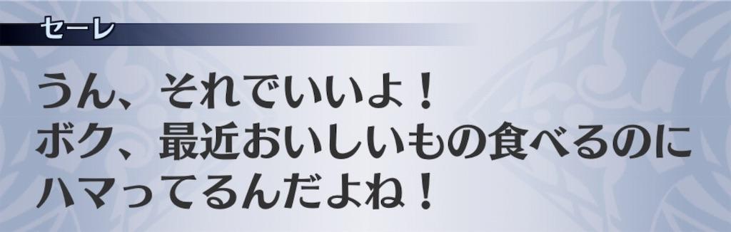 f:id:seisyuu:20191201183626j:plain