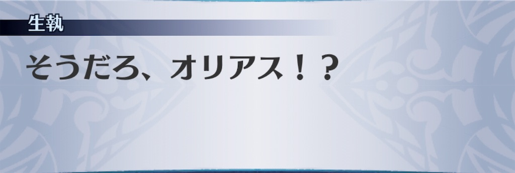 f:id:seisyuu:20191201183743j:plain