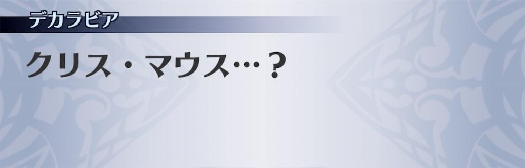 f:id:seisyuu:20191201184234j:plain