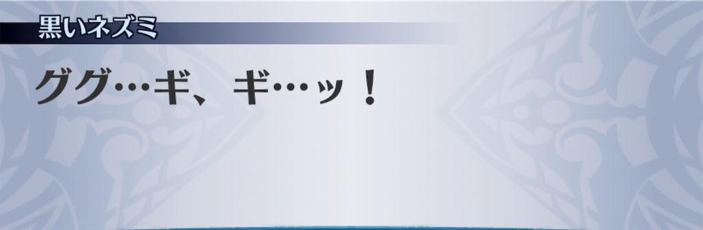 f:id:seisyuu:20191201184442j:plain