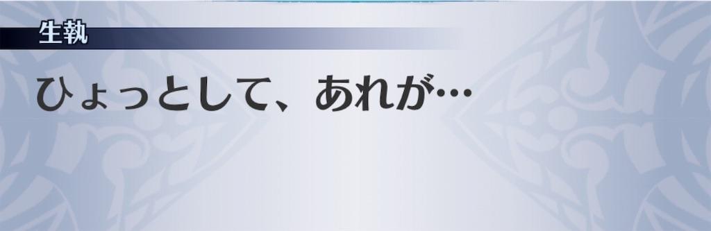 f:id:seisyuu:20191201184456j:plain