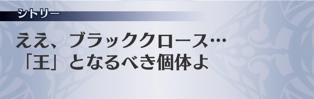 f:id:seisyuu:20191201184459j:plain
