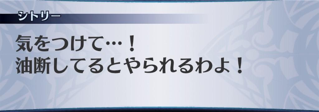 f:id:seisyuu:20191201184506j:plain