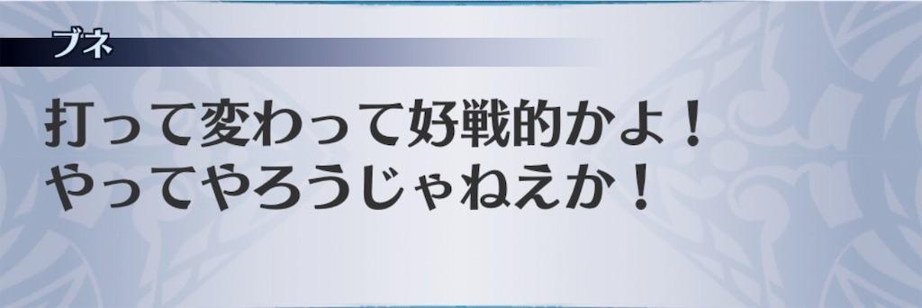 f:id:seisyuu:20191201184753j:plain
