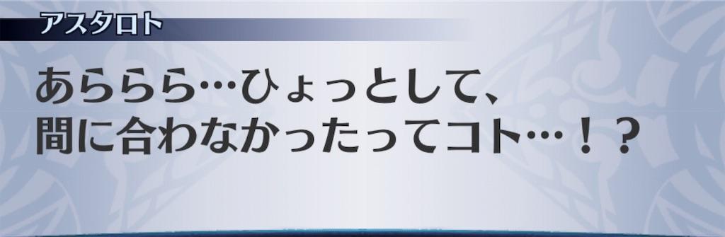 f:id:seisyuu:20191201184808j:plain