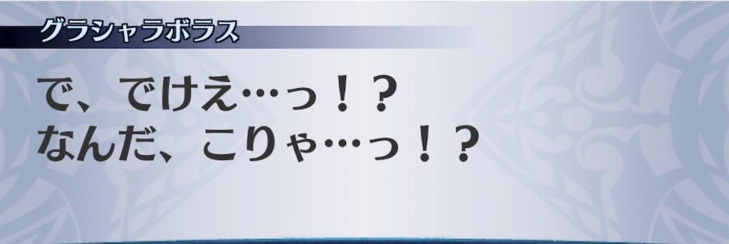 f:id:seisyuu:20191201184817j:plain