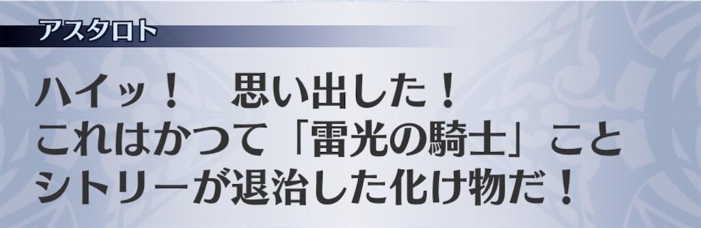 f:id:seisyuu:20191201184824j:plain