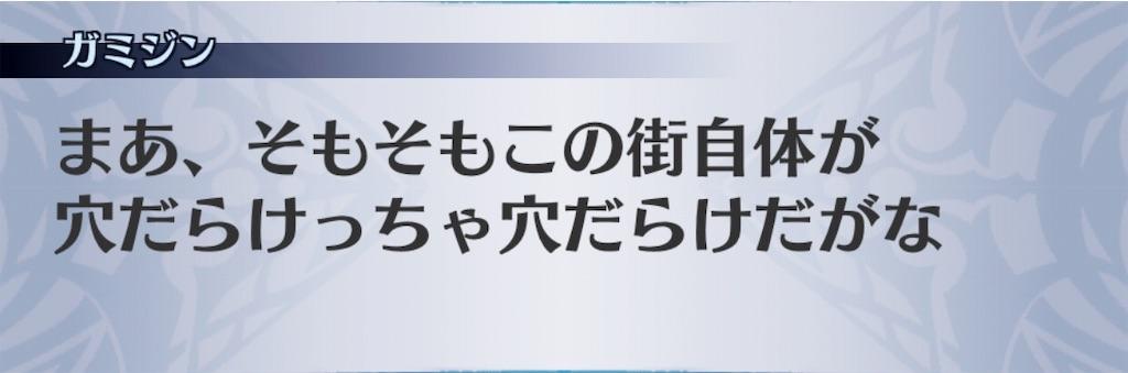 f:id:seisyuu:20191201185100j:plain