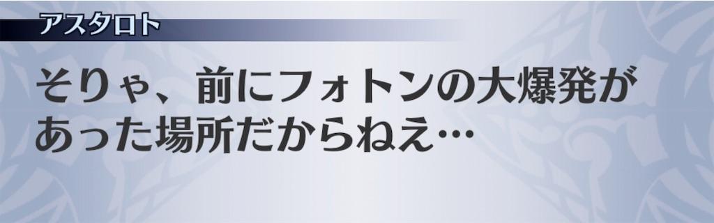 f:id:seisyuu:20191201185104j:plain