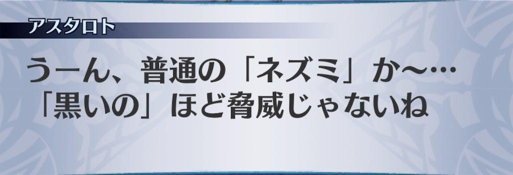 f:id:seisyuu:20191201185120j:plain