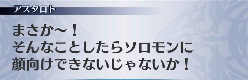 f:id:seisyuu:20191201185307j:plain