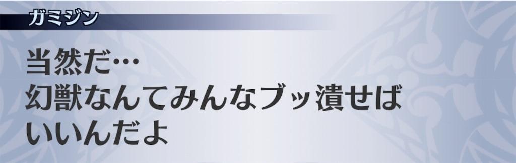 f:id:seisyuu:20191201185310j:plain
