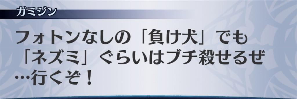 f:id:seisyuu:20191201185314j:plain