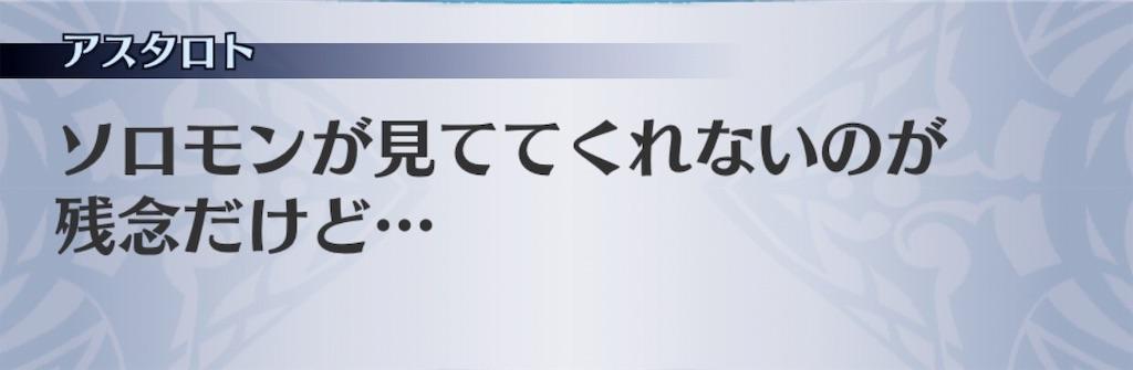 f:id:seisyuu:20191201185324j:plain