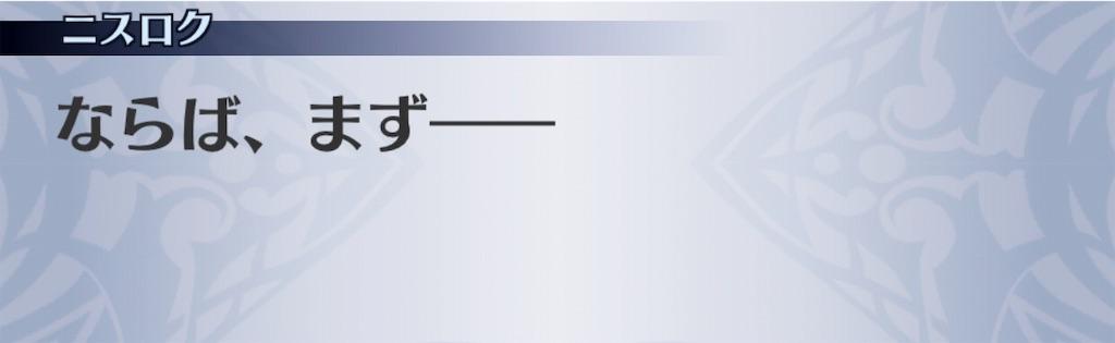 f:id:seisyuu:20191201230130j:plain
