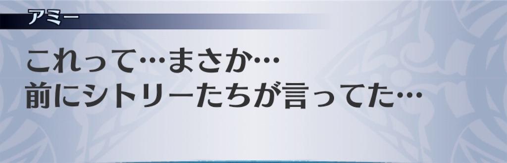 f:id:seisyuu:20191201231338j:plain
