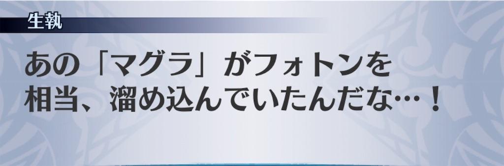 f:id:seisyuu:20191201231403j:plain