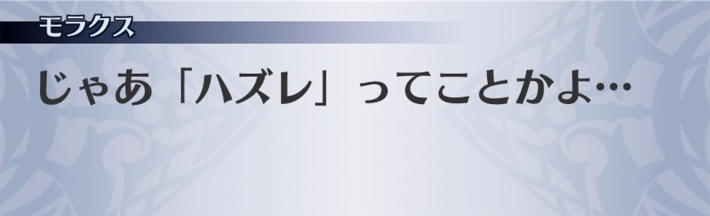 f:id:seisyuu:20191201231903j:plain