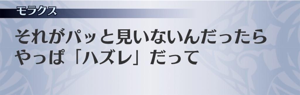 f:id:seisyuu:20191201232347j:plain