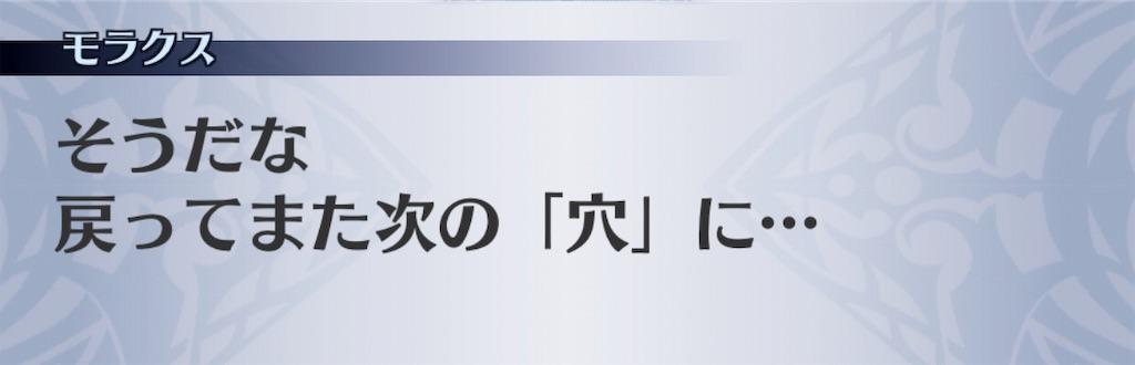 f:id:seisyuu:20191201232403j:plain