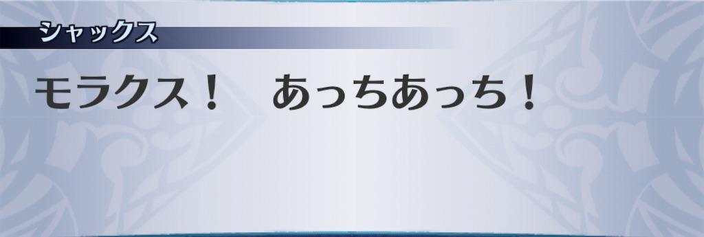 f:id:seisyuu:20191201232412j:plain