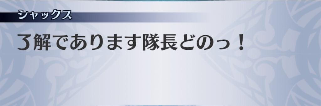 f:id:seisyuu:20191201232542j:plain