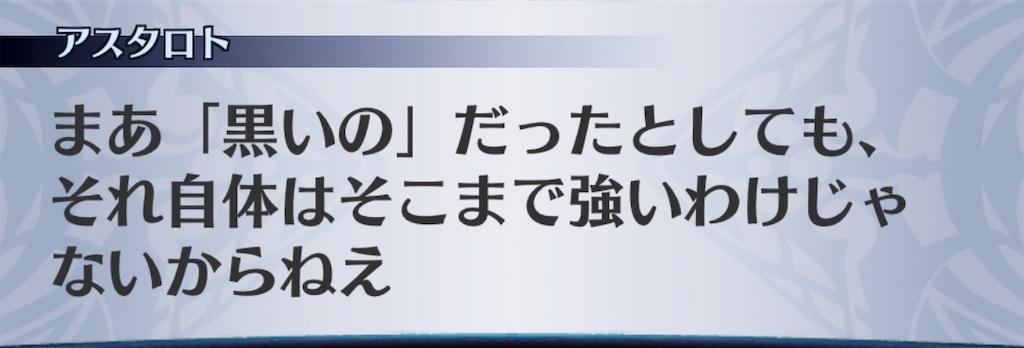 f:id:seisyuu:20191201232810j:plain