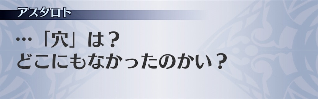 f:id:seisyuu:20191201232823j:plain