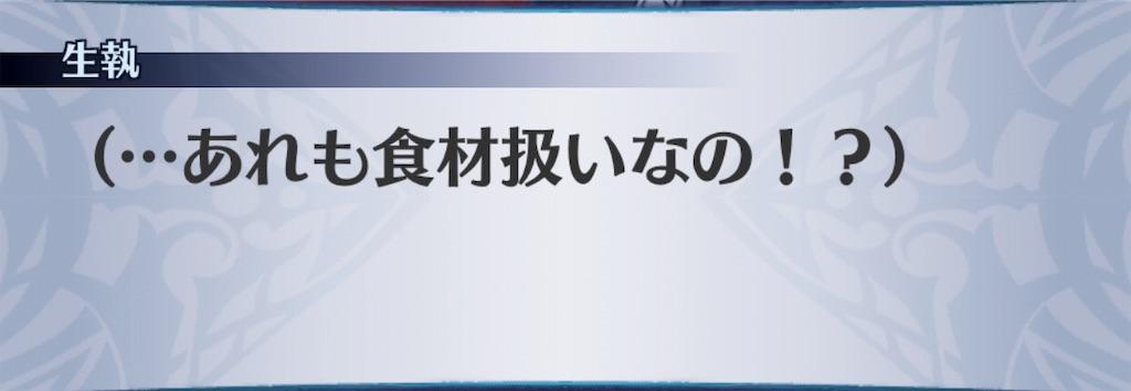f:id:seisyuu:20191201233527j:plain