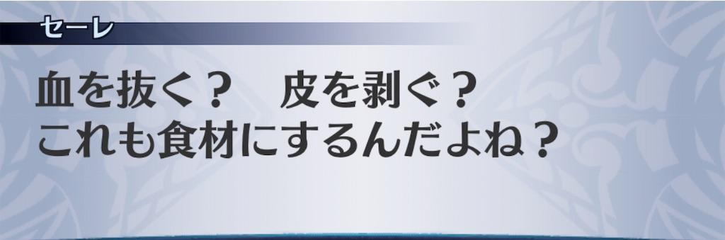 f:id:seisyuu:20191201233541j:plain