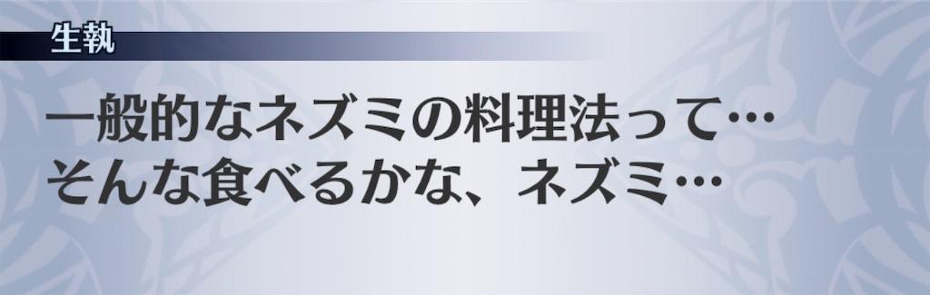 f:id:seisyuu:20191201233550j:plain