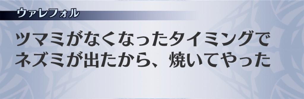 f:id:seisyuu:20191201233558j:plain
