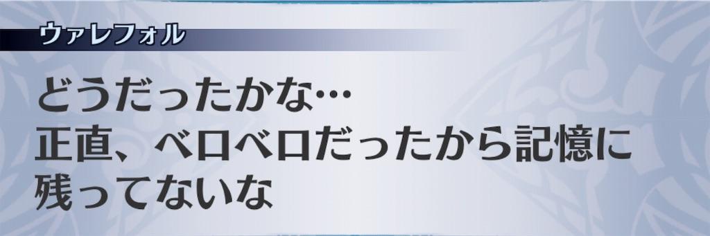 f:id:seisyuu:20191201233607j:plain