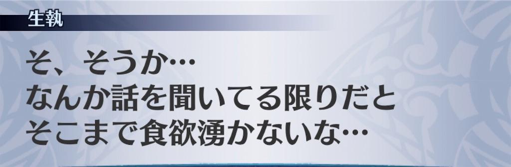 f:id:seisyuu:20191201233723j:plain