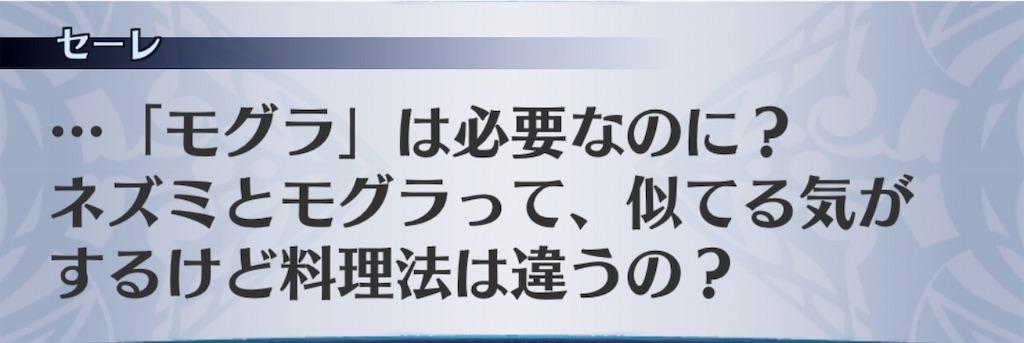 f:id:seisyuu:20191201233858j:plain