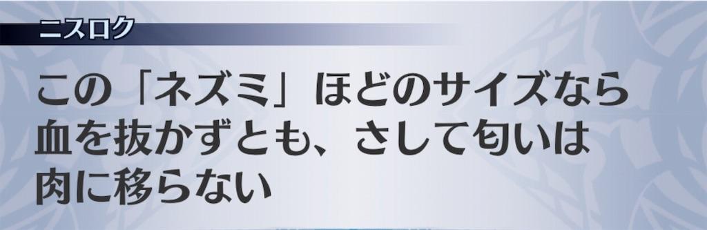 f:id:seisyuu:20191201233909j:plain