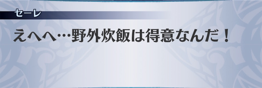 f:id:seisyuu:20191201233923j:plain