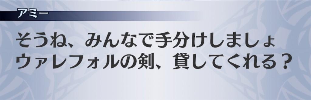 f:id:seisyuu:20191201234211j:plain
