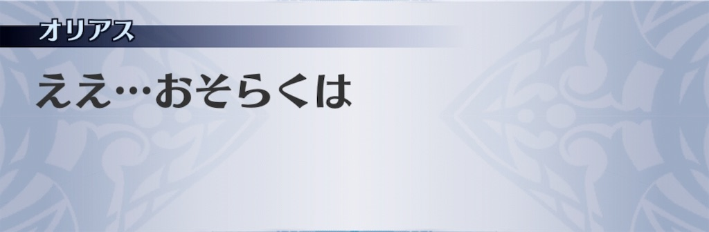 f:id:seisyuu:20191201234221j:plain