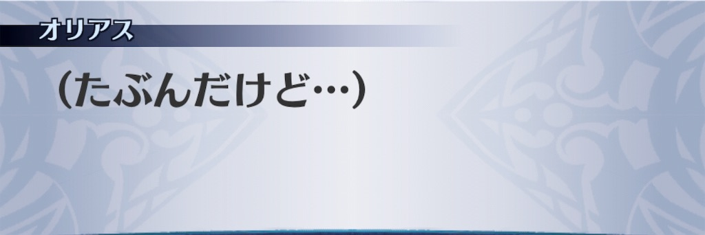f:id:seisyuu:20191201234231j:plain