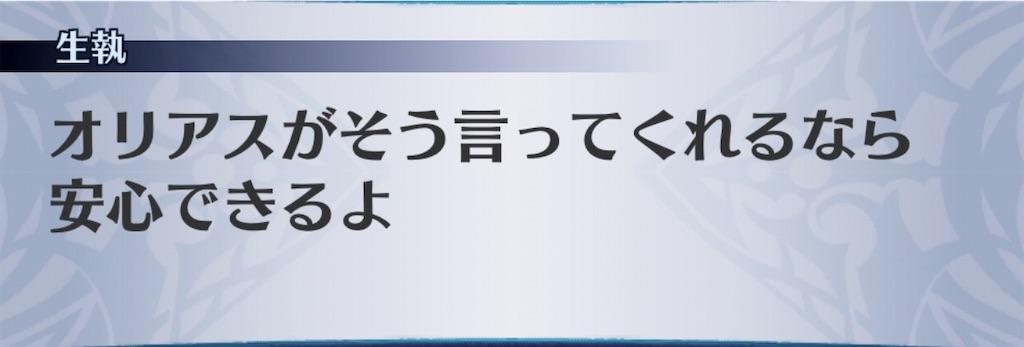 f:id:seisyuu:20191201234236j:plain