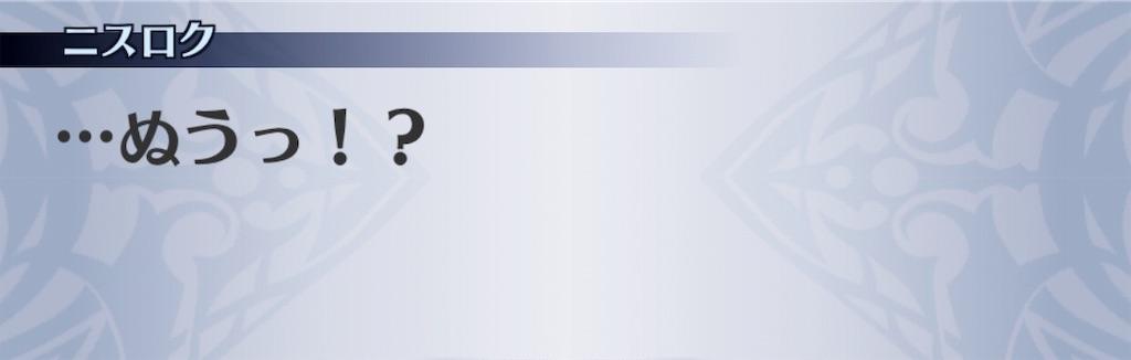 f:id:seisyuu:20191201234243j:plain