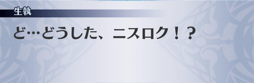 f:id:seisyuu:20191201234248j:plain