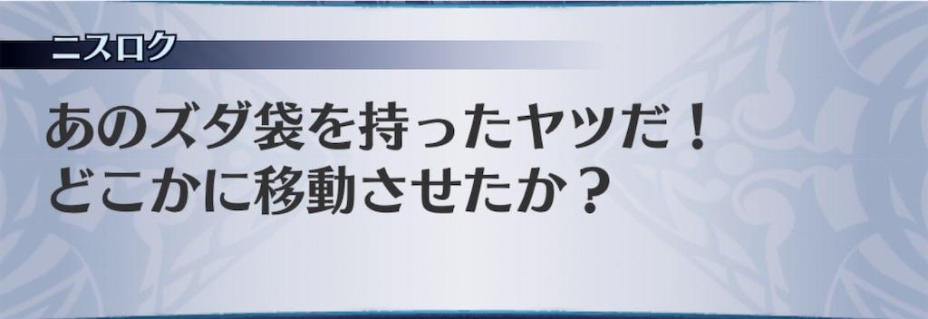 f:id:seisyuu:20191201234439j:plain
